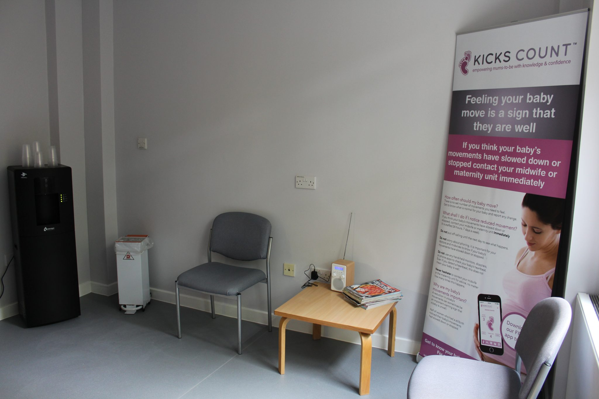 triage waiting room